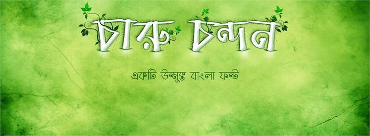 Charu Chandan Unicode Font handwriting text