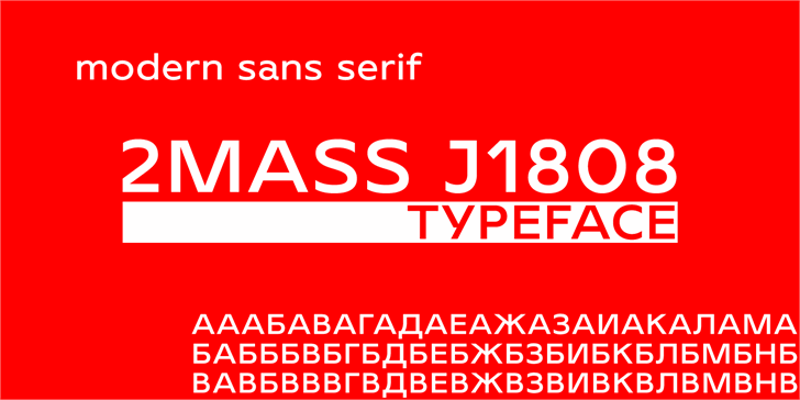 2MASS J1808 Font design screenshot