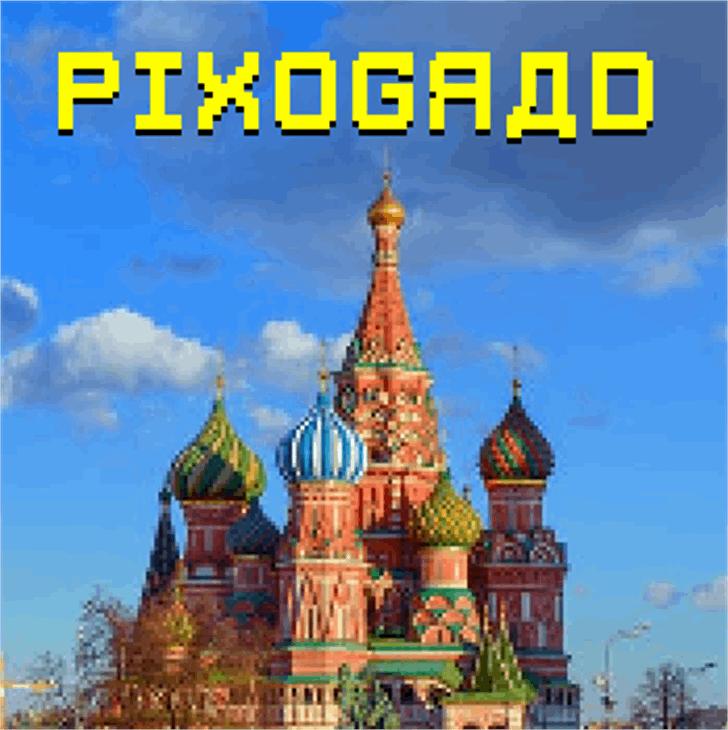 Pixograd Font sky outdoor