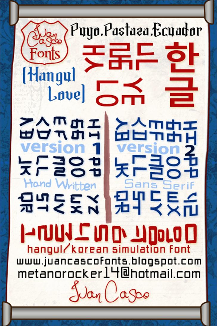 HaNgUl LoVe2 font by Juan Casco