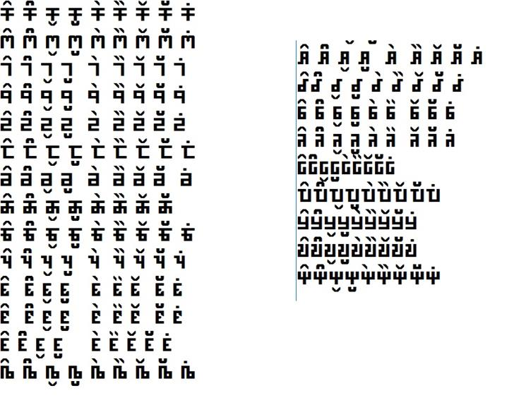 MITHILL HINDI Font screenshot design