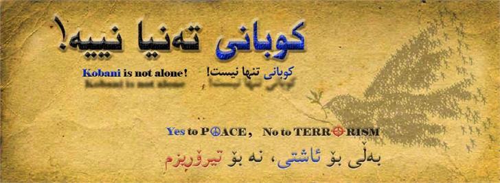 Kobani is not alone font by mobtaker61