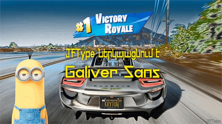 Galiver Sans Font vehicle car