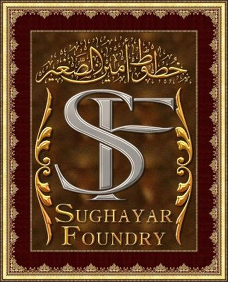Felicitation_Arabic Feasts Font gold book