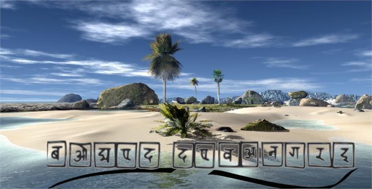 boxed devangri Font sky palm tree