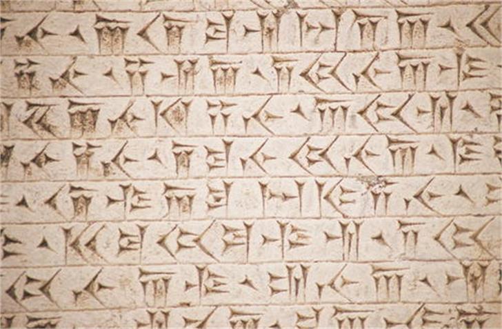 Behistun Font building handwriting