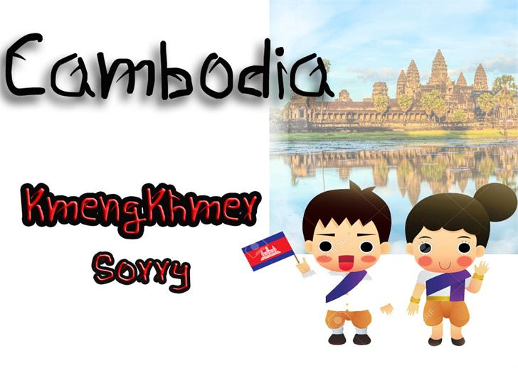 KmengKhmer_Sorry Font cartoon graphic