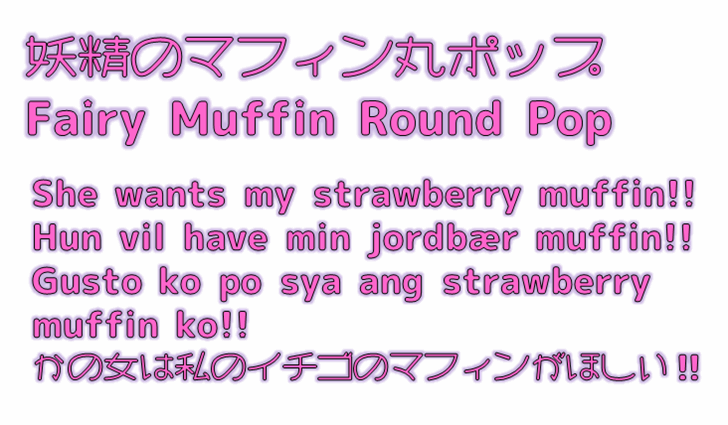 FairyMuffinRoundPop Font screenshot