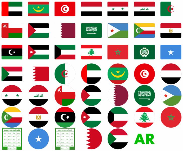 font arabic flags font by elharrak