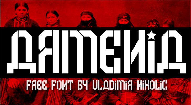 Armenia Font text poster