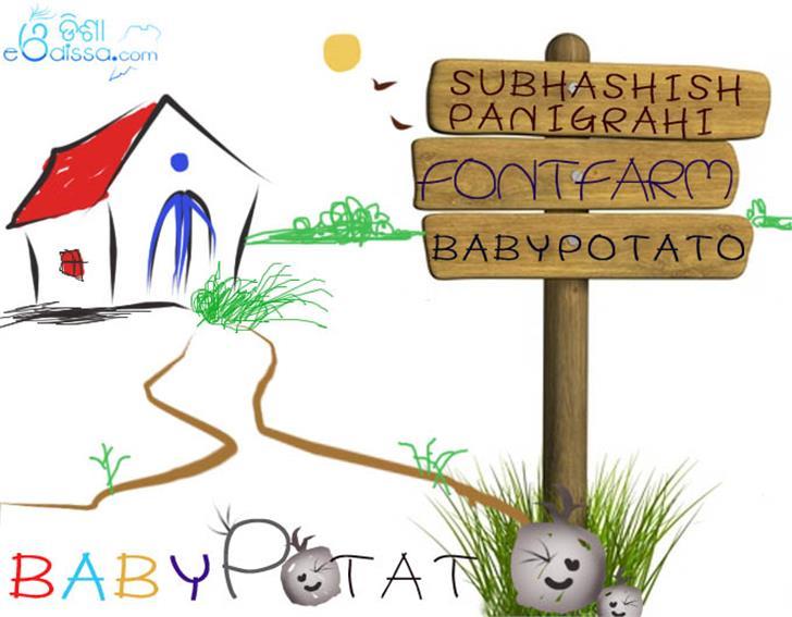 BABY POTATO Font cartoon text