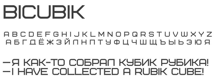Bicubik Font screenshot design