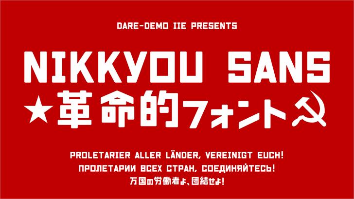Nikkyou Sans font by daredemotypo