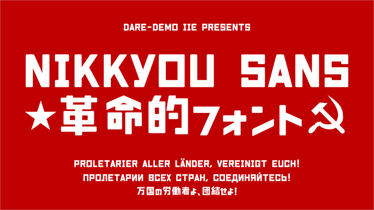 Nikkyou Sans Font screenshot design