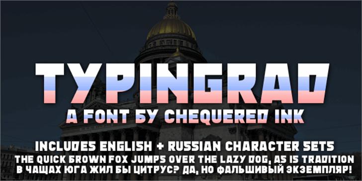 Typingrad Font screenshot poster