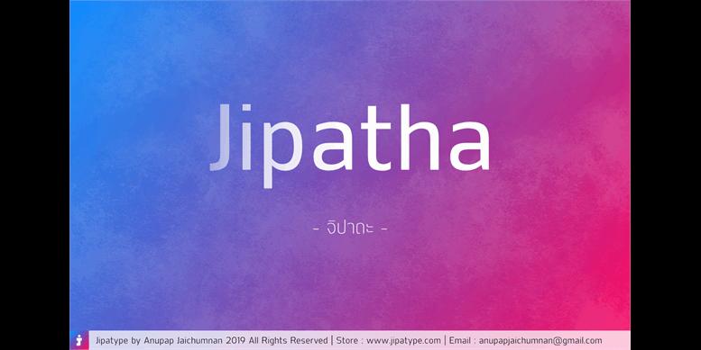 Thumbnail for Jipatha