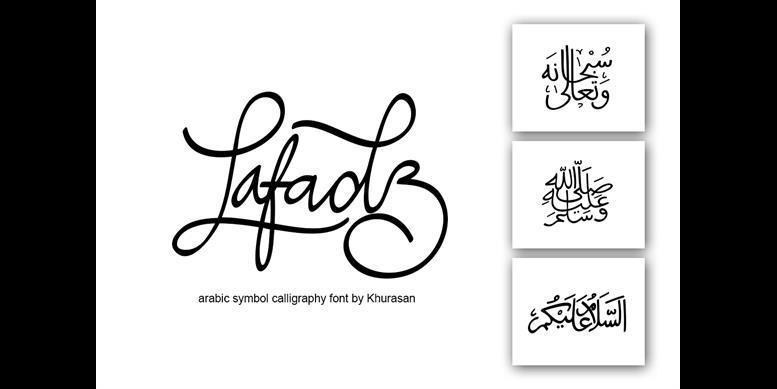 Thumbnail for Lafadz