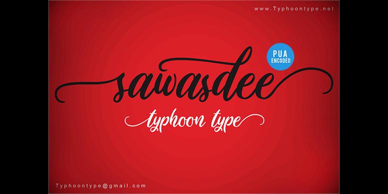 Thumbnail for Sawasdee