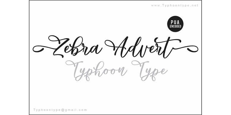 Thumbnail for Zebra Advert - Personal Use
