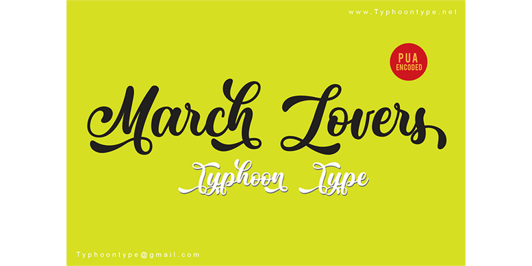 Thumbnail for March Lovers - Personal Use