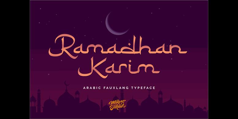 Thumbnail for Ramadhan Karim
