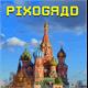 Thumbnail for Pixograd