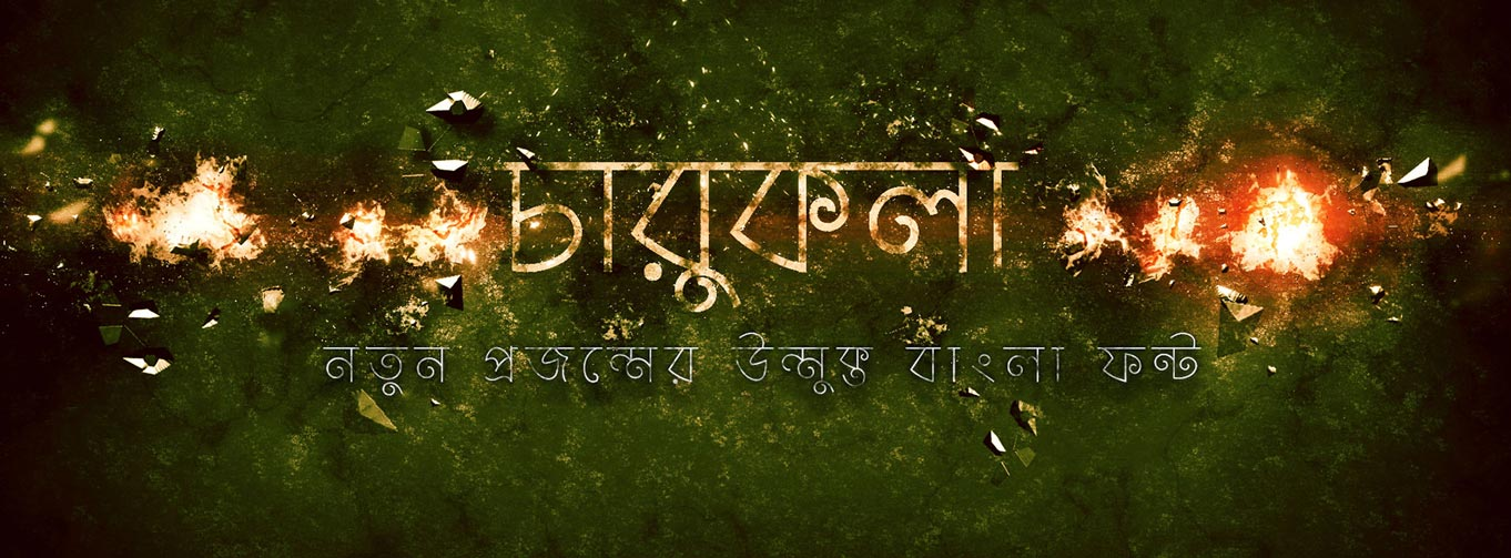 Charukola Unicode Font - FontSpace