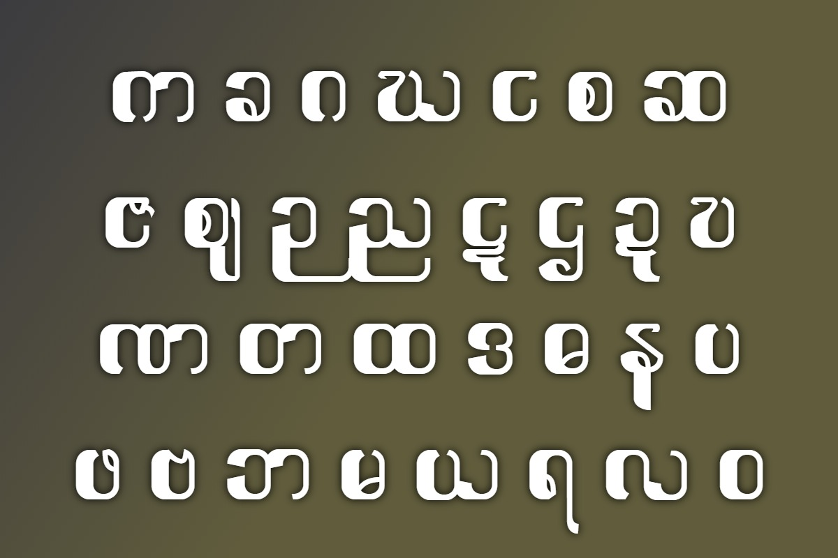 Myanmar Fonts - Download 5 free styles - FontSpace